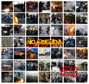 No Agenda CD cover